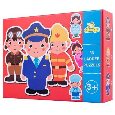 Set puzzle copii piese mari...